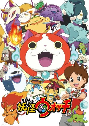 youkai watch dvd