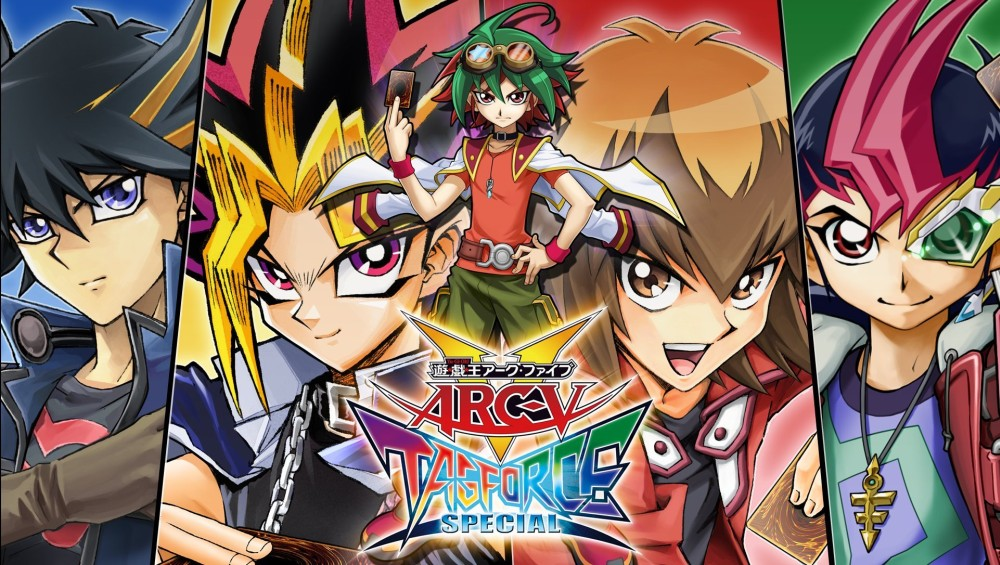 Yu-Gi-Oh! ARC-V Tag Force Special English Patched PSP ISO