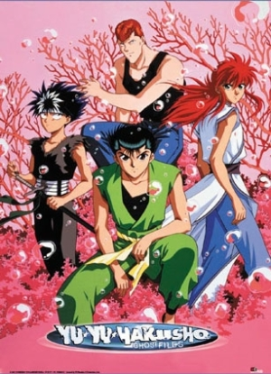 Yu-Yu-Hakusho-dvd-2-395x500 Yu Yu Hakusho 25th Anniversary Blu Ray Box Set