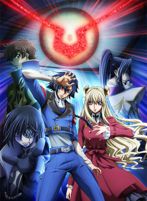 Code Geass: Boukoku no Akito Kagayaku Mono Ten Yori Otsu (Code Geass: Akito the Exiled The Brightness Falls) Review & Characters - I Just Want to Die!
