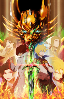 Garo Curse of the Flames dvd 02