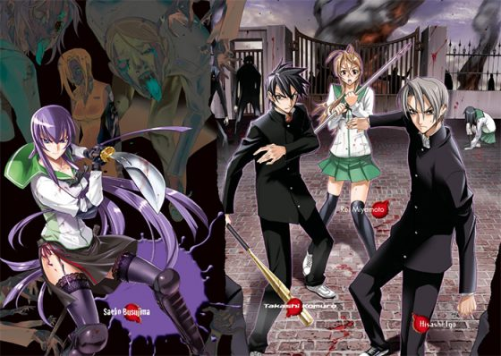Highschool of the Dead wallpaper 1
