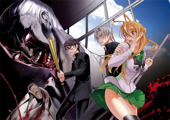 Highschool of the Dead wallpaper
