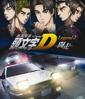 Initial-D-Legend-2-dvd-300x347 Initial D Legend 2 Tousou Review & Characters - Am I Really a Racer?