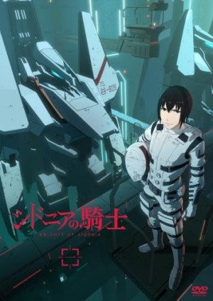 6 animes parecidos a Knights of Sidonia (Sidonia no Kishi)