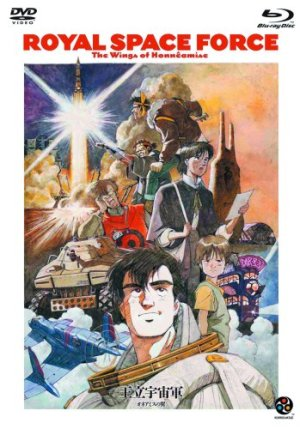 Royal Space Force dvd