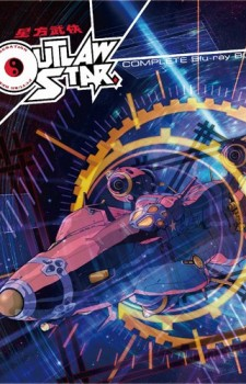 Seihou Bukyou Outlaw Star dvd