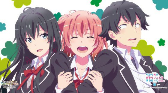 Yahari-Ore-no-Seishun-Love-Comedy-wa-Machigatteiru-dvd-1-300x423 6 Anime Like Yahari Ore no Seishun Love Comedy wa Machigatteiru /My Teen Romantic Comedy SNAFU [Updated Recommendations]