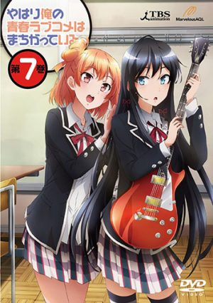 Yahari Ore no Seishun Love Comedy wa Machigatteiru dvd