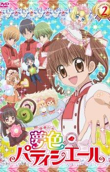 Yumeiro patissiere dvd2