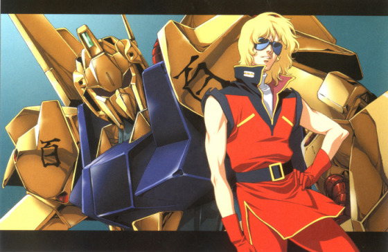 Zeta Gundam – The Dakar Speech