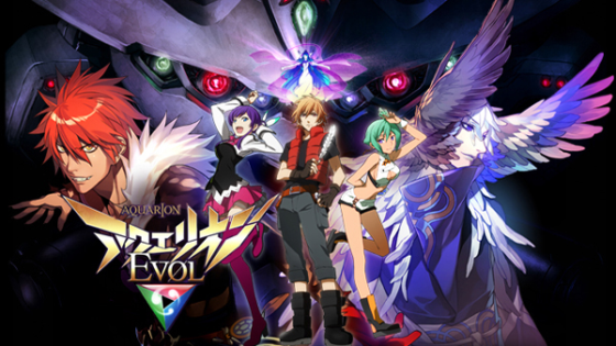 aquarion evol wallpaper