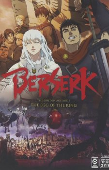 berserk the golden age arc dvd