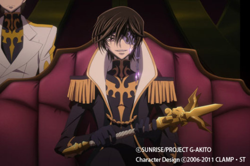 code geass julias