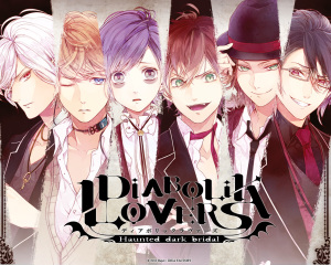 Diabolik Lovers Review & Characters - That is Where I Met the Six Sakamaki Brothers