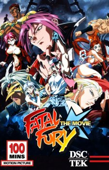 fatal fury dvd