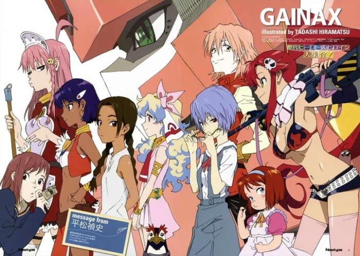 gainax-anime-02-700x498 [Editorial Tuesday] The History of Gainax