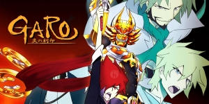 Garo Honoo no Kokuin (The Carved Seal of Flames) Review & Characters – I Am The Golden Knight, Garo