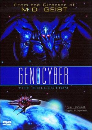 genocyber dvd