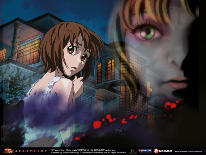 Ghost-Hunt-dvd-300x419 6 Anime like Ghost Hunt [Updated Recommendations]