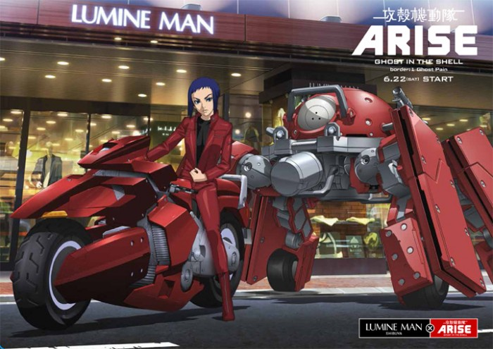 ghost in the shell arise wallpaper