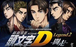 Initial D Legend 2 Tousou Review & Characters - Am I Really a Racer?