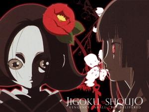 Jigoku Shoujo (Hell Girl) Season1 Review & Characters – Your Grievance Shall Be Avenged