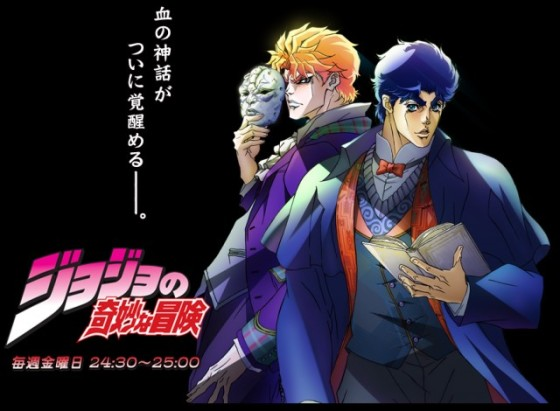 jojo bizzare adventure phantom blood wallpaper