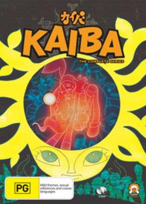 kaiba dvd