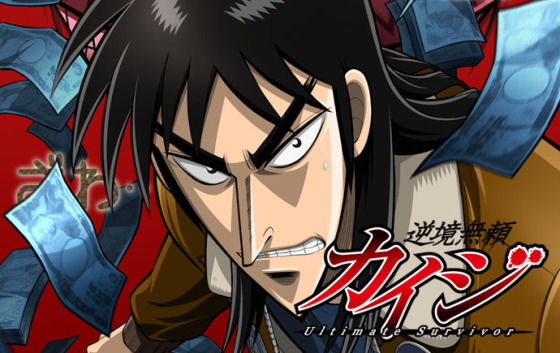 kaiji wallpaper2