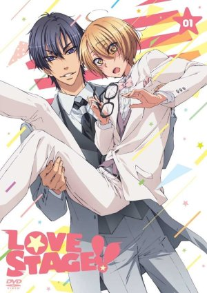 love stage dvd
