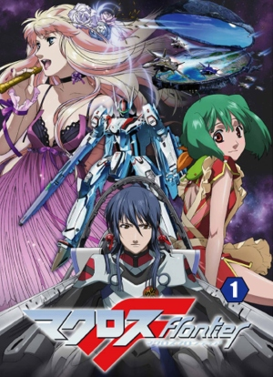 Knights-of-Sidonia-dvd-300x423 6 animes parecidos a Knights of Sidonia (Sidonia no Kishi)