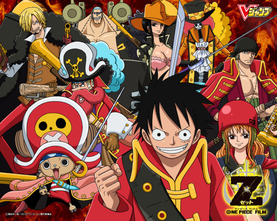 one-piece-film-z-wallpaper-560x448 45 Year-Old Japanese Salary Man Arrested for Uploading One Piece