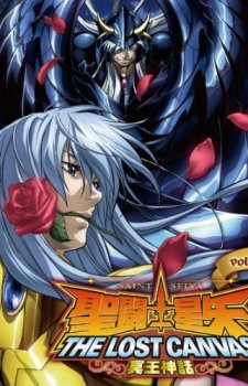 saint seiya lost canvas dvd