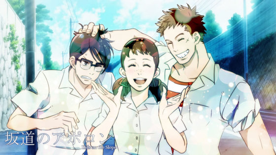 sakamichi no apollon wallpaper