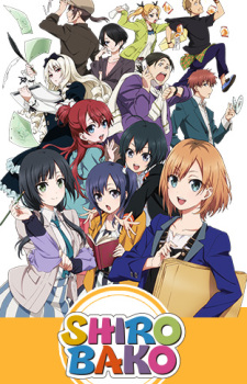 paworks-exhibition-wallpaper Top 10 Anime Studios 2015 [Best Recommendations]