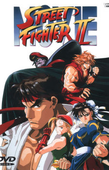 street fighter II movie dvd