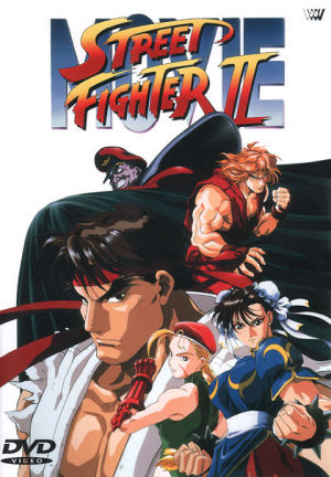 street fighter II movie dvd