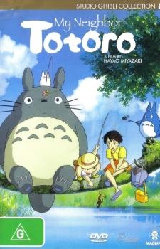 tonari no totoro dvd3