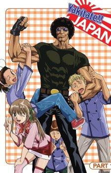 food-wars-shokugeki-no-soma-wallpaper Top 10 Anime Cooks