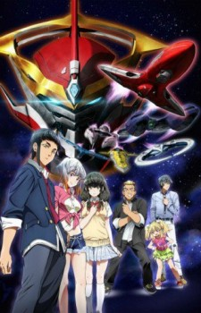 Aquarion Logos dvd