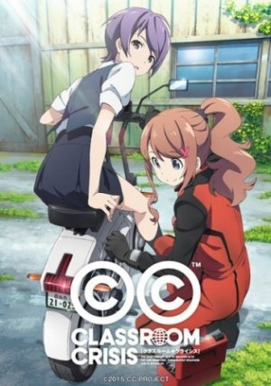 6 Anime Like Classroom Crisis [Recommendations]