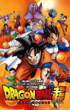 Dragon Ball Super dvd