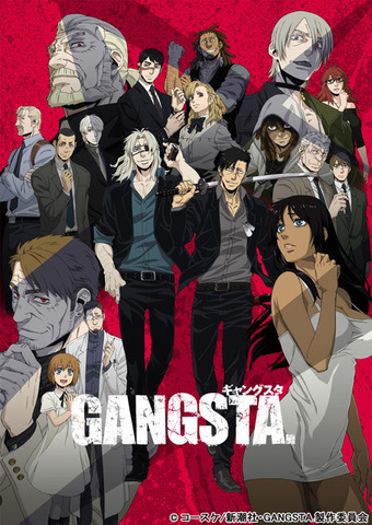 GangstaVisual Gangsta. New Key Visual Unveiled. Start Airing from July 1st 2015.