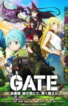 gate-jieitai-kanochi-nite-wallpaper Top 10 Most Anticipated Anime of Winter 2016 [Japan Poll]