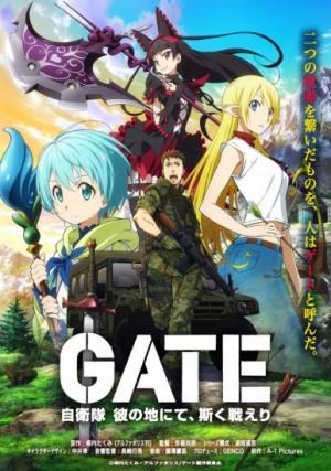 Gate- Jieitai Kanochi nite, Kaku Tatakaeri dvd