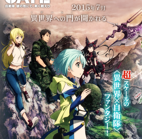 Gate_Visual-500x487 Gate: Jieitai Kanochi nite, Kaku Tatakaeri New PV and Key Visual Released (Summer 2015 Anime)