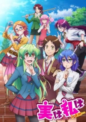 6 Anime Like Jitsu wa Watashi wa (Actually, I am) [Recommendations]