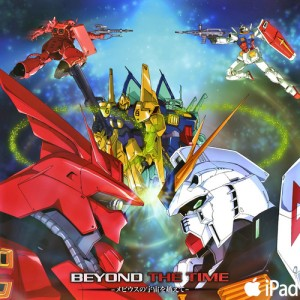 Mobile Suit Gundam Char's Counterattack beyond the time