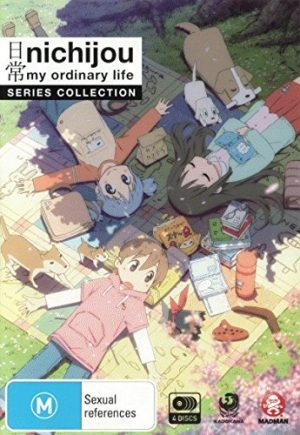 Little-Witch-Academia-dvd-300x408 6 Anime Like Little Witch Academia [Recommendations]